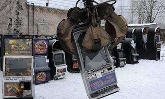Черповец утилизация игровые автоматы новые игровые автоматы играть бесплатно онлайнi