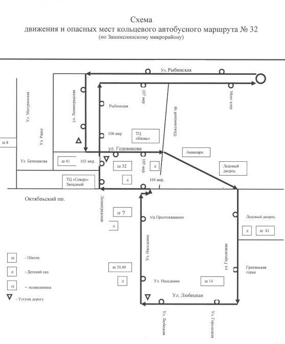Схема 32 маршрута автобуса в