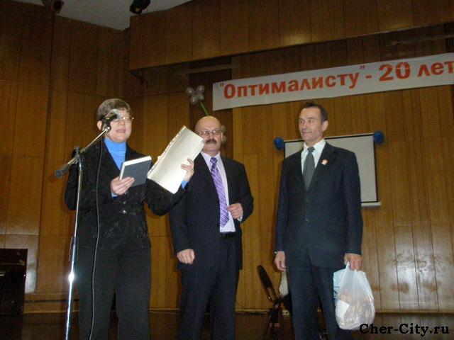 череповец оптималист 20 лет Здрава из Ярославля