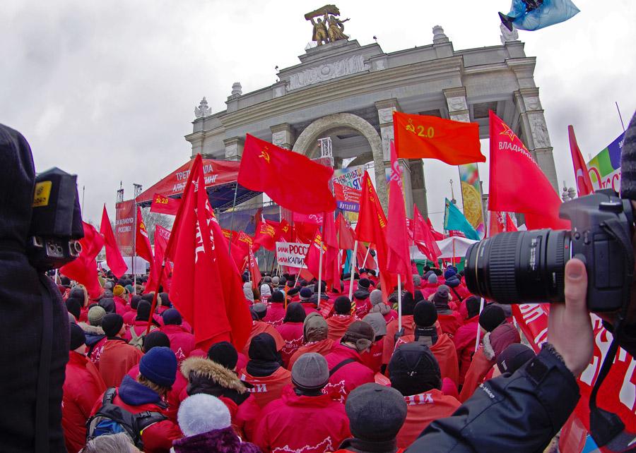 митинг ВДНХ 23 февраля Москва