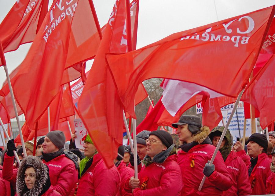"""Митинг движения """"Суть времени"""" в Москве 23 февраля 2012"""