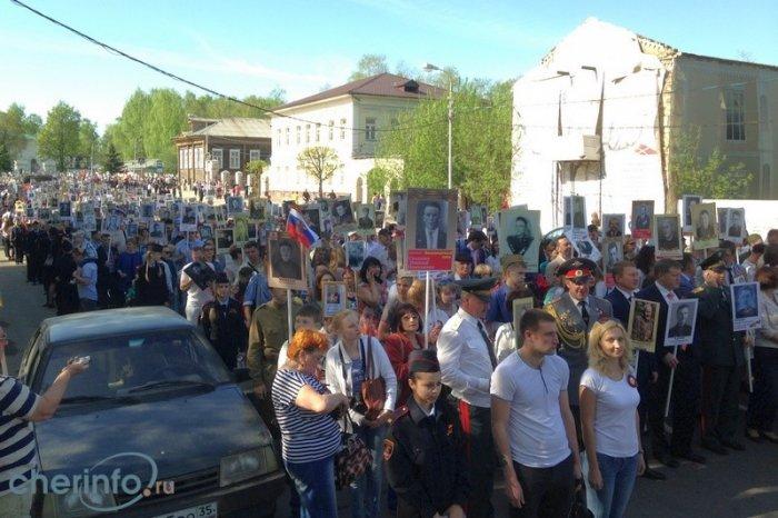 Бессмертный полк - 2016, Советский пр.