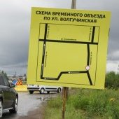 Объезд зоны ремонта дороги на Ирдоматку