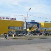 """Торговый центр """"Северо-Западный"""""""