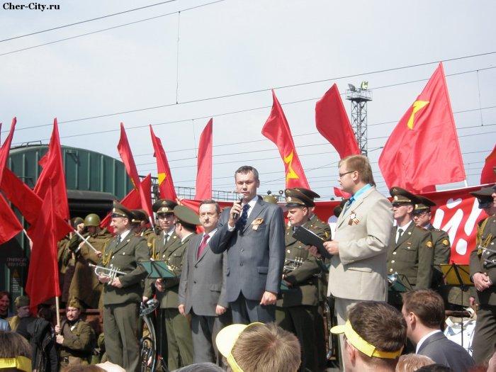 Поезд Победы, выступает А. Травников