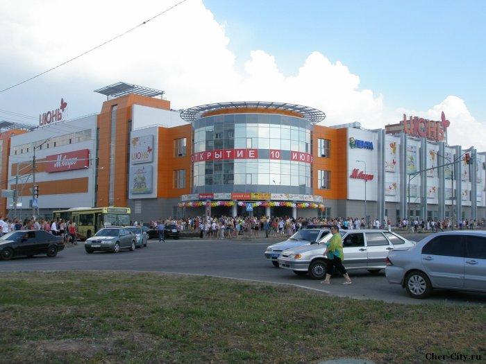 Кинотеатр мори синема тц июнь афиша мытищи - 71