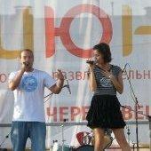 """Открытие ТРЦ """"Июнь"""", Владимир и Марина"""
