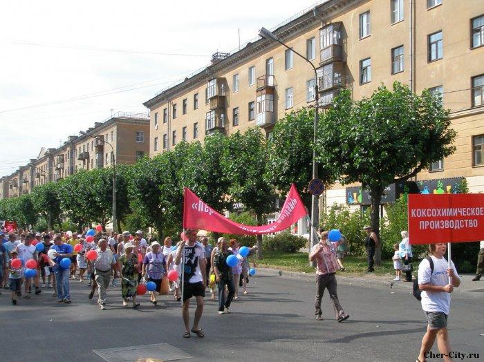 Марш поколений металлургов, колонна коксохимпроизводства