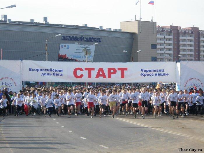 Кросс нации-2010, старт школьников