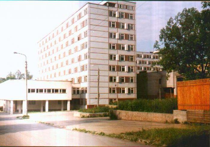 Череповецкий Государственный Университет - ЧГУ