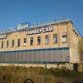 Продажа здания в Череповецком районе, фасад2