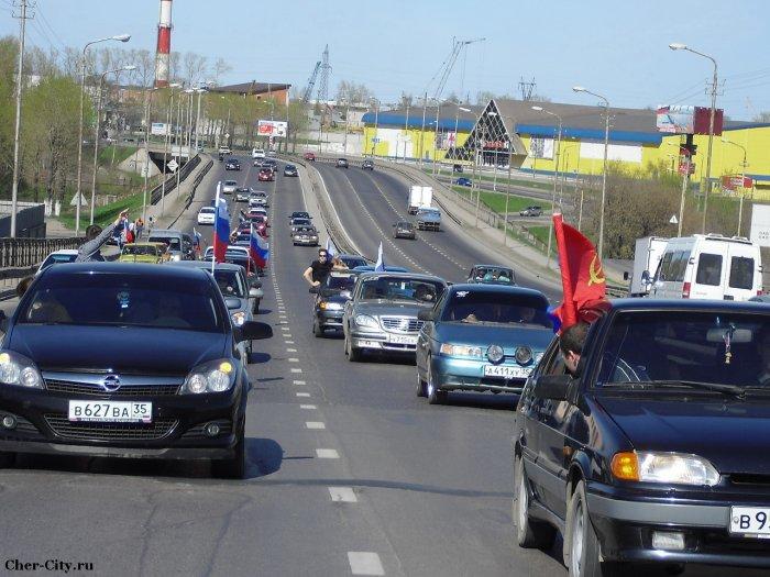 Автопробег 9 мая 2011, мост