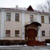 Мемориальный дом-музей Верещагиных