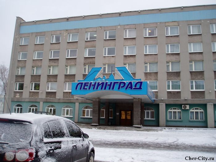 "Гостиница ""Ленинград"""