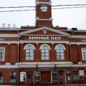 Камерный театр Череповца, 2008 г.