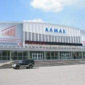 """Спортивно-концертный зал """"Алмаз"""""""