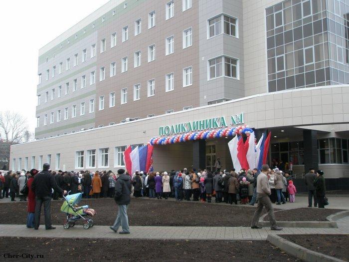 Открытие медицинского комплекса в День города