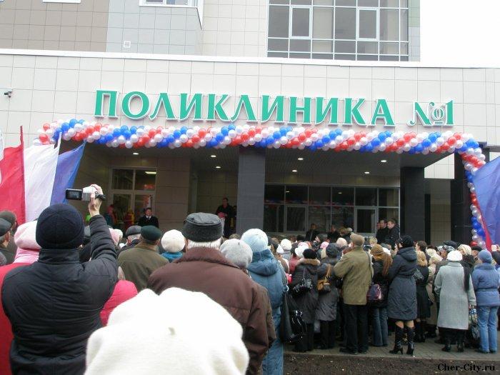 Открытие медицинского комплекса, мэр Кувшинников