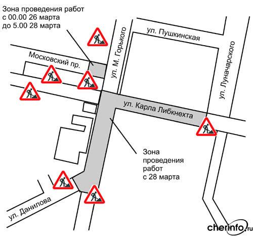 улицы Либкнехта Череповец