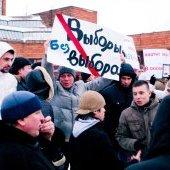 """Пикет """"За честные выборы!"""", транспарант-4"""
