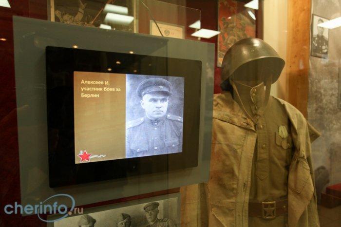 Открытие выставки о войне-3