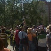 День России-2008