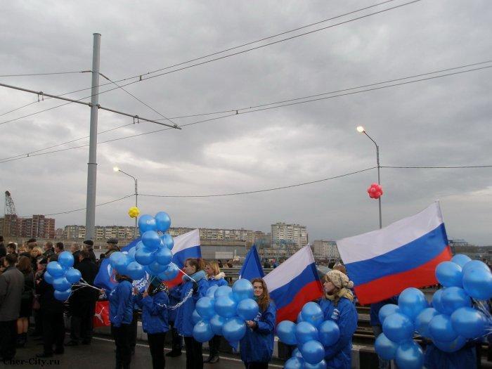 Открытие Ягорбского моста, флаги