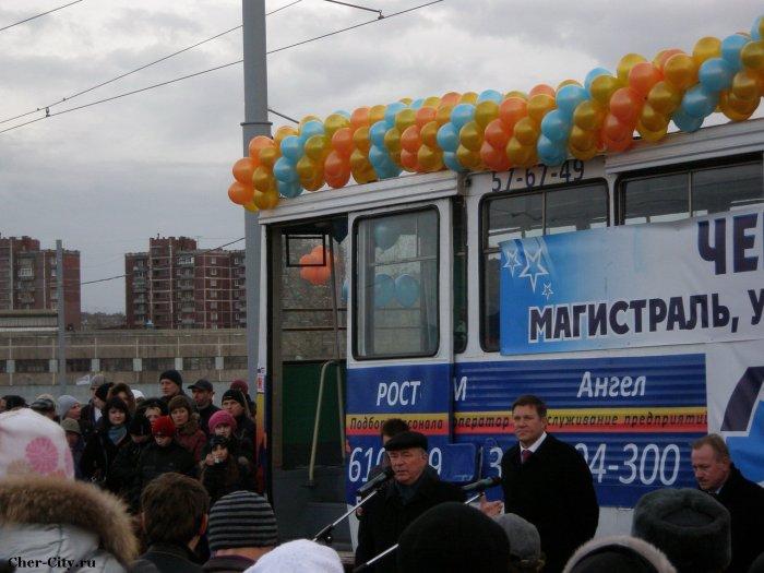 Открытие Ягорбского моста, Позгалев и Кувшинников